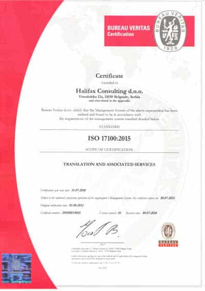 Quality translation services - ISO17100 certificate
