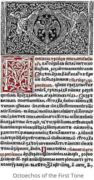 Octoechos of the first tone