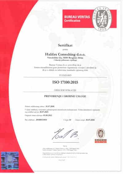 Halifax Sertifikat ISO17100 - Kvalitetno prevođenje i srodne usluge