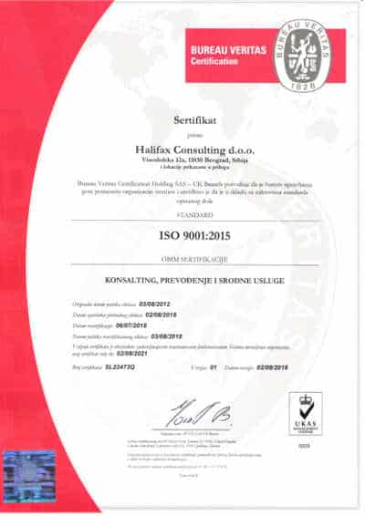 Halifax Sertifikat - Upravljanja kvalitetom ISO 9001 - Kvalitetno prevođenje