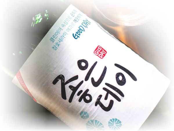 Koreanski etiket - Usluge prevođenja Hallifax
