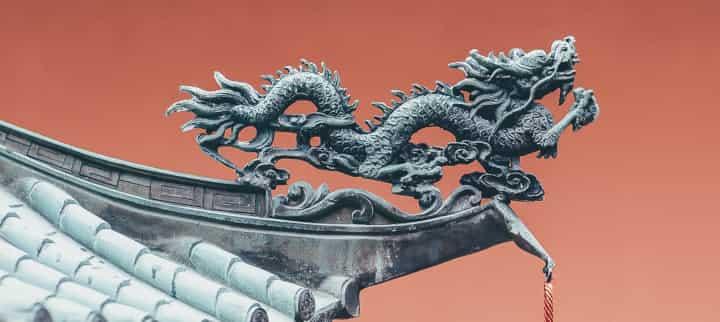 Kineski zmaj