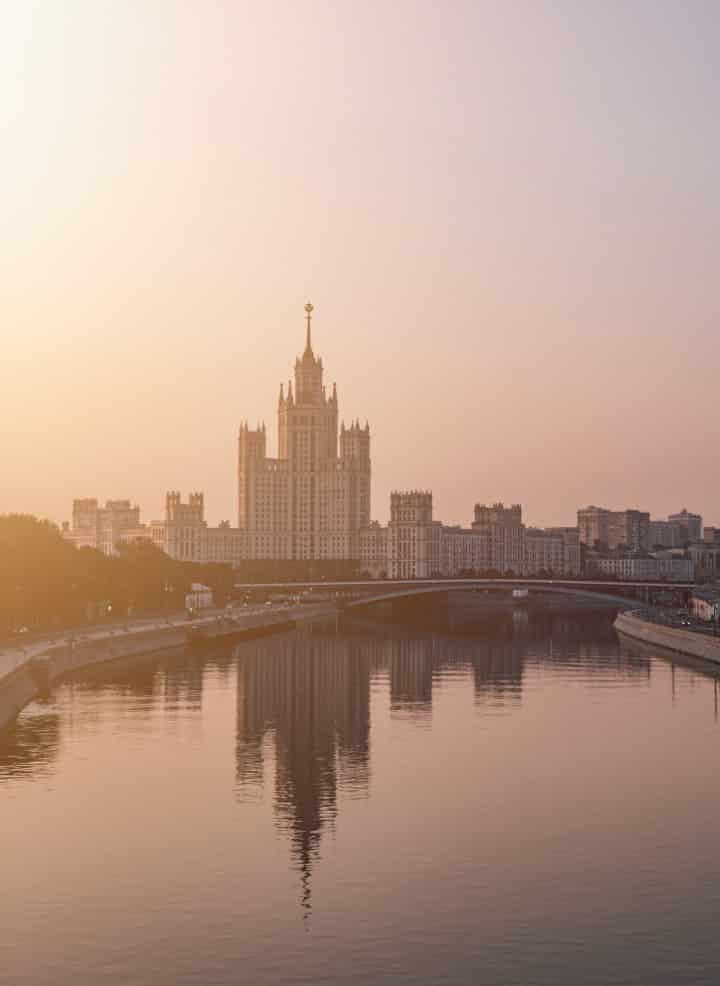 Moskva - Prevod sa ruskog